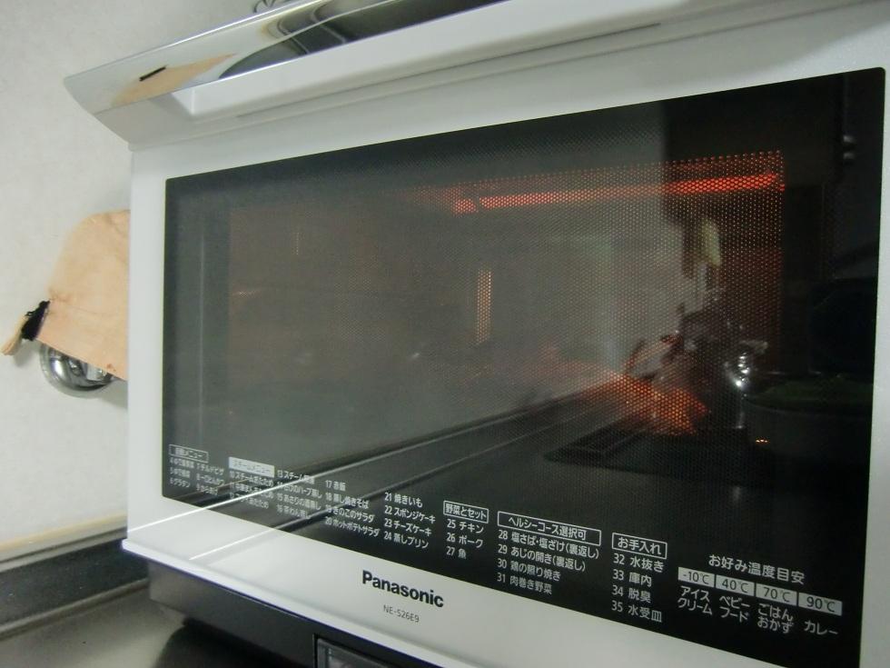 Cimg0780