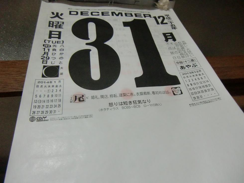 Cimg3479