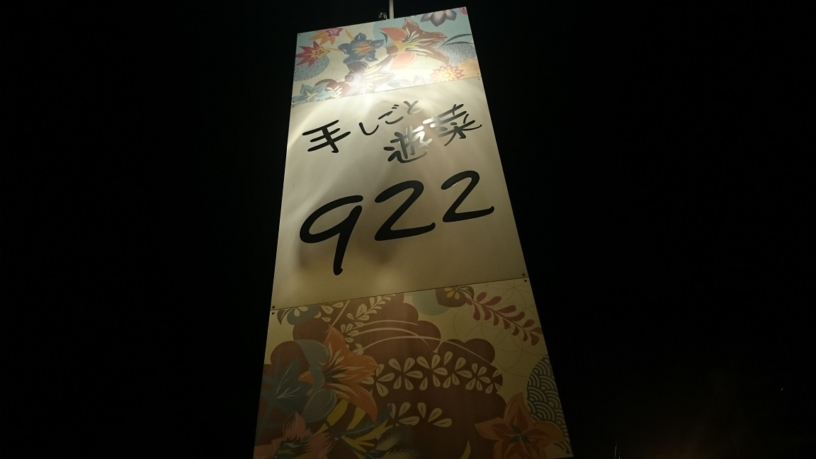 Dsc_2760
